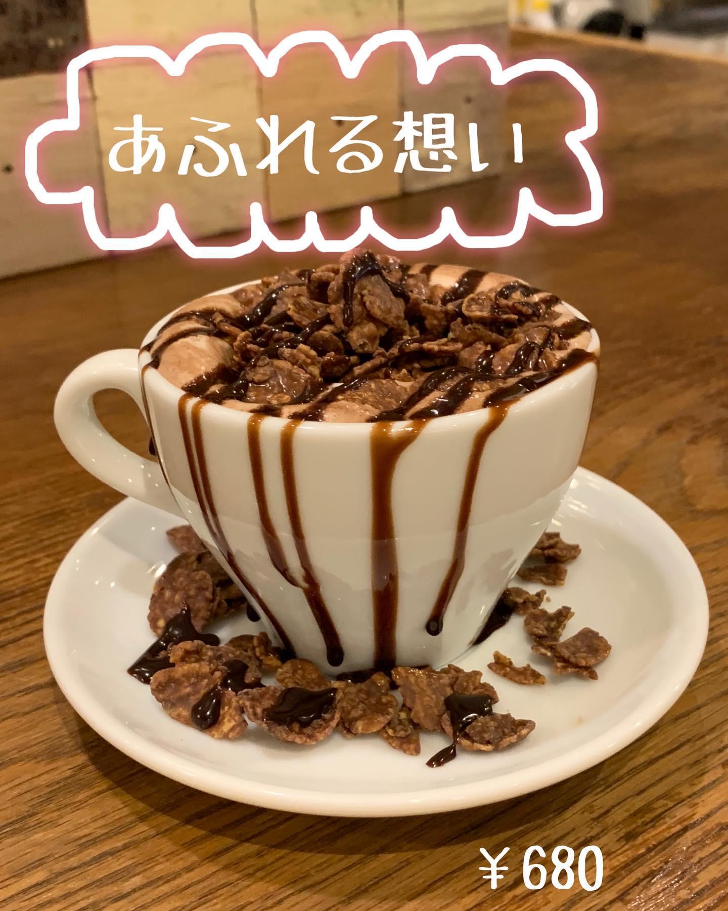 あふれる想いは680円️安い想い‥笑おはようございますFIKACOFFEEエリカです今日からインスタ限定メニュー『あふれる想い』スタートです️店内メニューには載ってません!!インスタ見てくれているみなさんだけ知ってるメニューです️今日から寒さ増し増しなので誰かへのあふれる想いを語りながらあったまりましょー️ちなみにわたしは‥聞きたいはわたしまで♡FIKA COFFEE(フィーカ コーヒー)福岡県福岡市博多区下川端町3-1 博多リバレイン1FTEL0922926601営業時間→平日9:00〜20:00  土日祝9:00〜18:00店休日→不定休(早く閉めたり休んだりすることもあります。お許しください)#cafe#coffee#fika#fikacoffee#福岡#福岡グルメ#福岡カフェ#博多#博多カフェ#中洲#博多座#福岡アジア美術館#クッキー#福岡クッキー#cookie#くまチョコミルク#ランチ#ティラミス#フレンチトースト#ummp#うむぷ#あふれる想い