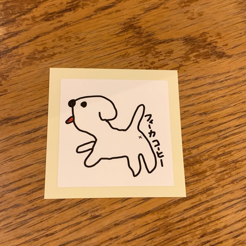 マルオシール出来ました️こんにちはFIKACOFFEEエリカです☆マルオシール出来ましたーーそして明日は4周年★ご来店のお客様に日頃の感謝の気持ちを込めてねこクッキーかドリップバッグコーヒーを差し上げてます️明日は木曜日なので朝はマフィンと犬の日です🥰もちろんマルオもいます( ^∀^)お待ちしてますー(*´◒`*)FIKA COFFEE(フィーカ コーヒー)福岡県福岡市博多区下川端町3-1 博多リバレイン1FTEL0922926601営業時間→平日9:00〜20:00  土日祝9:00〜18:00店休日→不定休(早く閉めたり休んだりすることもあります。お許しください)#cafe#coffee#fika#fikacoffee#福岡#福岡グルメ#福岡カフェ#博多#博多カフェ#中洲#博多座#福岡アジア美術館#クッキー#福岡クッキー#cookie#くまチョコミルク#ランチ#ティラミス#フレンチトースト#ummp#うむぷ#あふれる想い#赤毛のマチコ