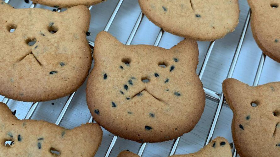 今日はふてネコのごま子クッキー焼いてます😙