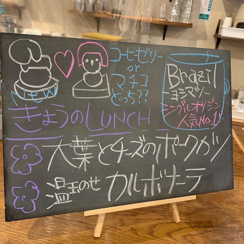 今日のプレートランチは揚げてないポークカツ️おはようございますFIKACOFFEEエリカです!今朝もマルオと遊んでいただきありがとうございましたさて今日のランチはこちら!パスタもプレートも数量限定です🥺今日もお待ちしてます♪ FIKA COFFEE(フィーカ コーヒー)福岡県福岡市博多区下川端町3-1 博多リバレイン1FTEL0922926601営業時間→平日9:00〜20:00  土日祝9:00〜18:00店休日→不定休(早く閉めたり休んだりすることもあります)#cafe#coffee#fika#fikacoffee#福岡#福岡グルメ#福岡カフェ#博多#博多カフェ#中洲#博多座#福岡アジア美術館#クッキー#福岡クッキー#cookie#くまチョコミルク#ランチ#ティラミス#フレンチトースト#ummp#うむぷ#赤毛のマチコ#たま乗りジョニーのコーヒーゼリー#コーヒーゼリー