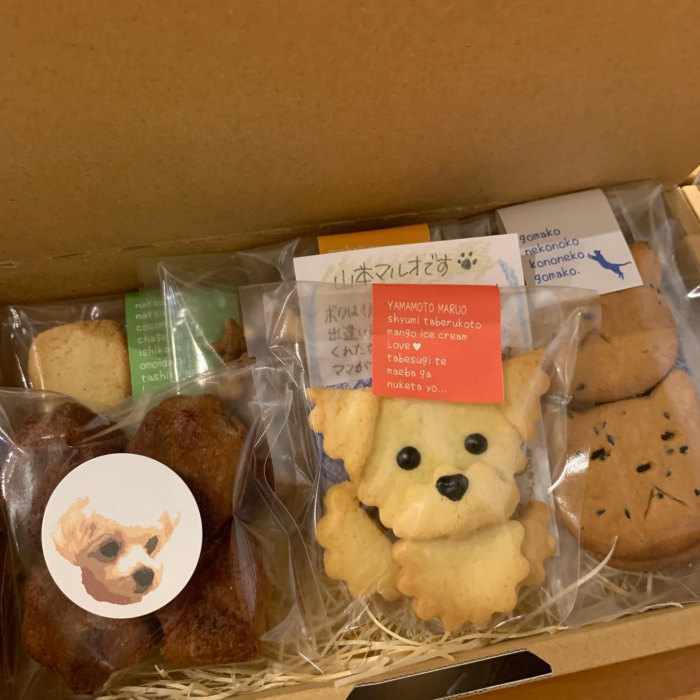 お嫁に行くお菓子たち♡こんにちは^_^FIKACOFFEEエリカです!!ご予約頂いてたお菓子のギフトBOXが出来上がりました️開けた瞬間に笑顔になるそんなお菓子をモットーに作ってます️みんなハッピーになりますように(≧∀≦)FIKA COFFEE(フィーカ コーヒー)福岡県福岡市博多区下川端町3-1 博多リバレイン1FTEL0922926601営業時間→平日9:00〜20:00  土日祝9:00〜18:00店休日→不定休(早く閉めたり休んだりすることもあります)#cafe#coffee#fika#fikacoffee#福岡#福岡グルメ#福岡カフェ#博多#博多カフェ#中洲#博多座#福岡アジア美術館#クッキー#福岡クッキー#cookie#くまチョコミルク#ランチ#ティラミス#フレンチトースト#ummp#うむぷ#赤毛のマチコ#たま乗りジョニーのコーヒーゼリー#コーヒーゼリー