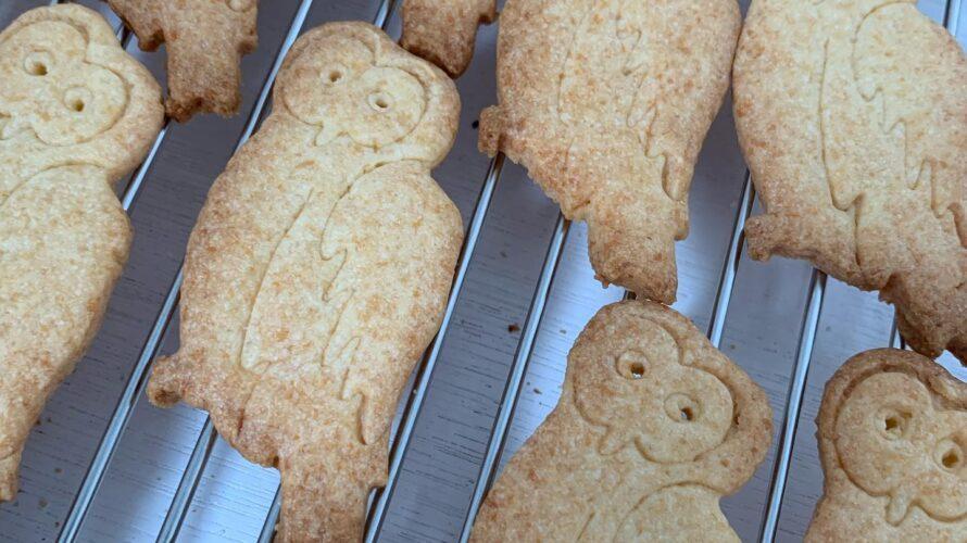 森のふくぞうクッキー焼けたよ🦉