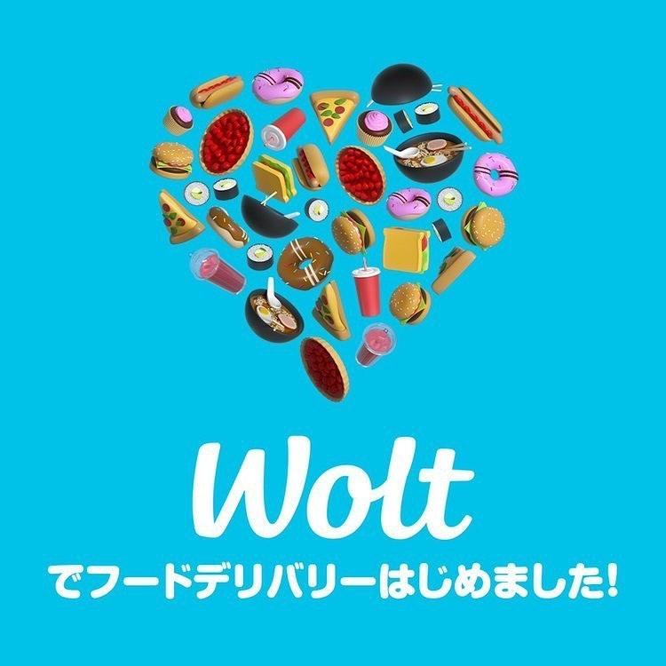 Woltはじめました️FIKACOFFEEエリカです★Woltのデリバリー始めました!緊急事態宣言中にご注文頂いたらドリップバッグコーヒー1個プレゼントしてむすまたWoltからのプレゼント️コード名:LOVEFUK割引金額:Woltでの最初のご注文が750円OFF️有効期限:アプリに新規登録してから14日間だそうです♬週末おうちにこもる方はぜひこちらからご注文してみてくださいませ♡閉めるの早いのでランチオススメです★FIKA COFFEE(フィーカ コーヒー)福岡県福岡市博多区下川端町3-1 博多リバレイン1FTEL0922926601営業時間→平日9:00〜20:00  土日祝9:00〜18:00店休日→不定休(早く閉めたり休んだりすることもあります)#福岡グルメ#福岡カフェ#博多#博多カフェ#中洲#博多座#福岡アジア美術館#クッキー#福岡クッキー#cookie#くまチョコミルク#ランチ#ティラミス#フレンチトースト#ummp#うむぷ#赤毛のマチコ#たま乗りジョニーのコーヒーゼリー#コーヒーゼリー#テイクアウト