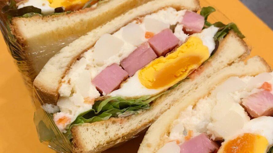 ベーコンポテトエッグサンドセットは明日まででおしまいだよ!