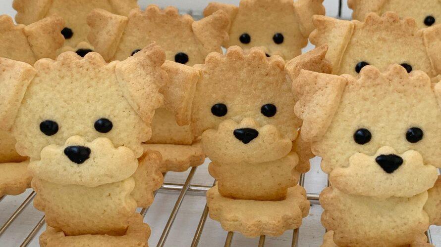 スタンディング山本マルオクッキー焼きました❤️