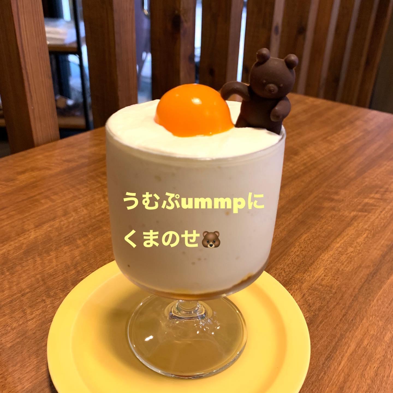 うむぷummpこんにちはFIKACOFFEEエリカです!!ランチもうすぐスタートしますーそしてこれからの季節にもってこいのデザートドリンクうむぷですおいくまトッピングできますFIKA COFFEE(フィーカ コーヒー)福岡県福岡市博多区下川端町3-1 博多リバレイン1FTEL0922926601営業時間→平日9:00〜20:00  土日祝9:00〜18:00店休日→不定休(早く閉めたり休んだりすることもあります)新型コロナウイルス感染防止対策へのご協力お願いします!#福岡グルメ#福岡カフェ#博多#博多カフェ#中洲#博多座#福岡アジア美術館#クッキー#福岡クッキー#cookie#くまチョコミルク#ランチ#ティラミス#フレンチトースト#ummp#うむぷ#赤毛のマチコ#たま乗りジョニーのコーヒーゼリー#コーヒーゼリー#テイクアウト#シェイク#レモネード